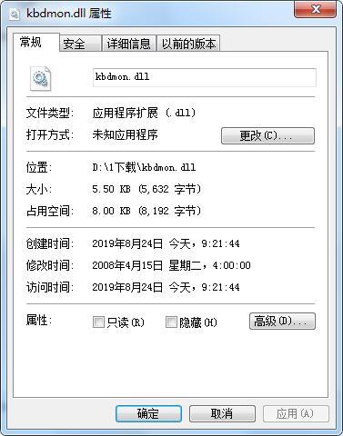 <b>kbdmon.dll v1.0 正式版</b>