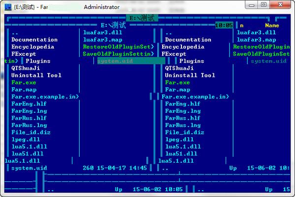 <b>FarManagerx v3.0.5487 正式版</b>