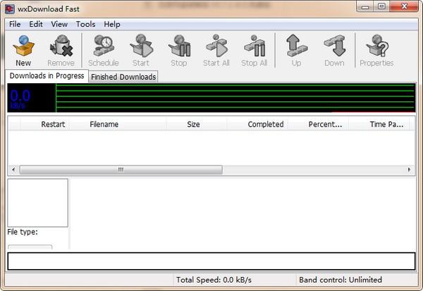 wxDownloadFast v0.6.0 正式版