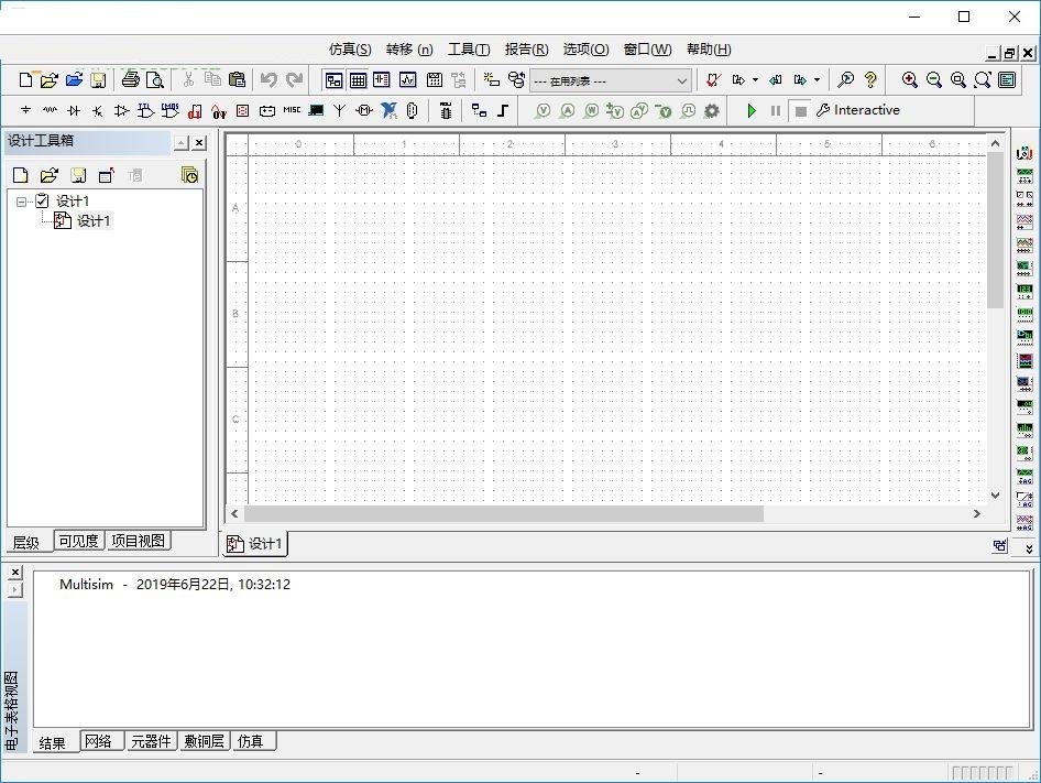 <b>浮云音频降噪软件 v1.2.3 正式版</b>