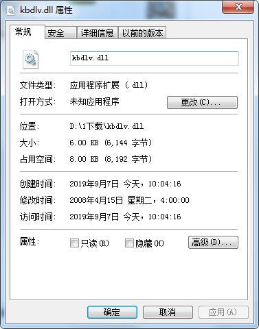 <b>kbdlv.dll v1.0 正式版</b>