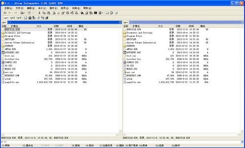<b>AltapSalamander v3.0.5 正式版</b>