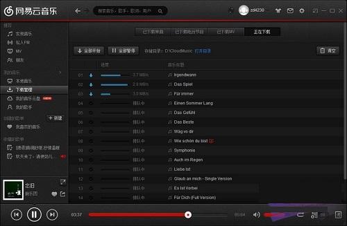 DKProCloudMusic单文件版 v1.0 正式版