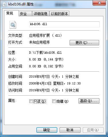 <b>kbd v1.0 正式版</b>