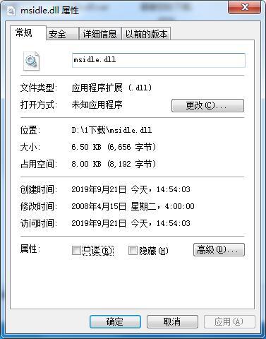 <b>msidle.dll v1.0 正式版</b>
