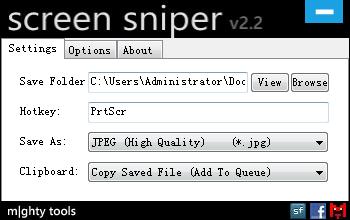 <b>ScreenSniper v2.2 正式版</b>