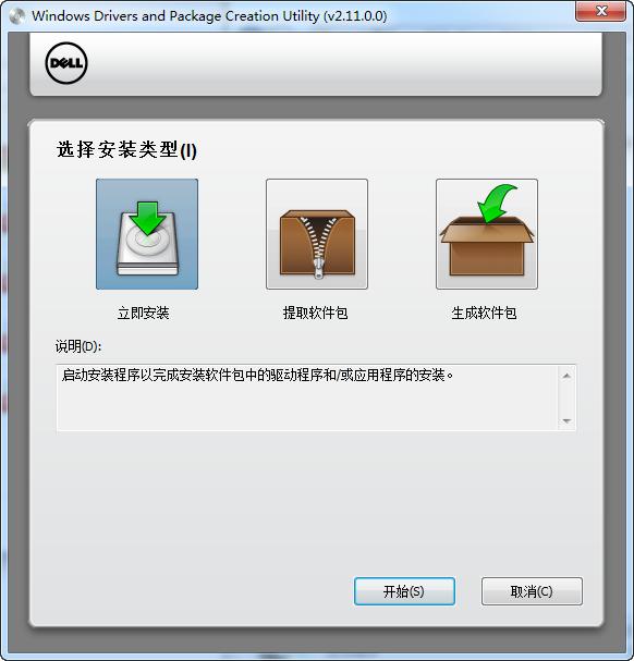 戴尔B2360dn打印机驱动 v2.21 正式版