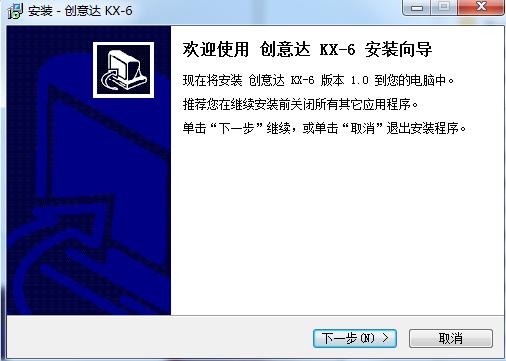 创意达蓝调KX声卡驱动 v1.1 正式版