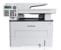 奔图M7200FDW打印机驱动v1.0.0 正式版
