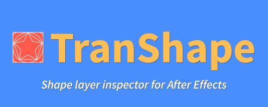TranShape v1.9.0 正式版