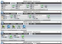 锡育音乐听力制作软件 v2018.11 正式版