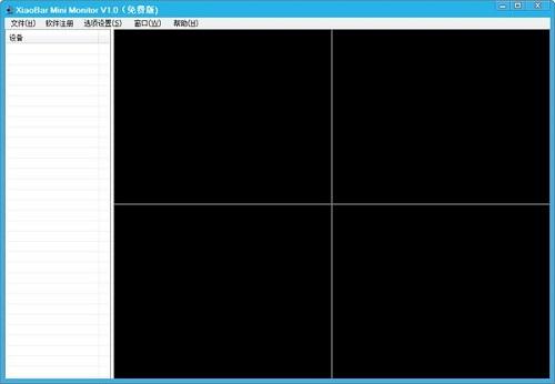 小吧迷你监控器 v1.0.1 正式版