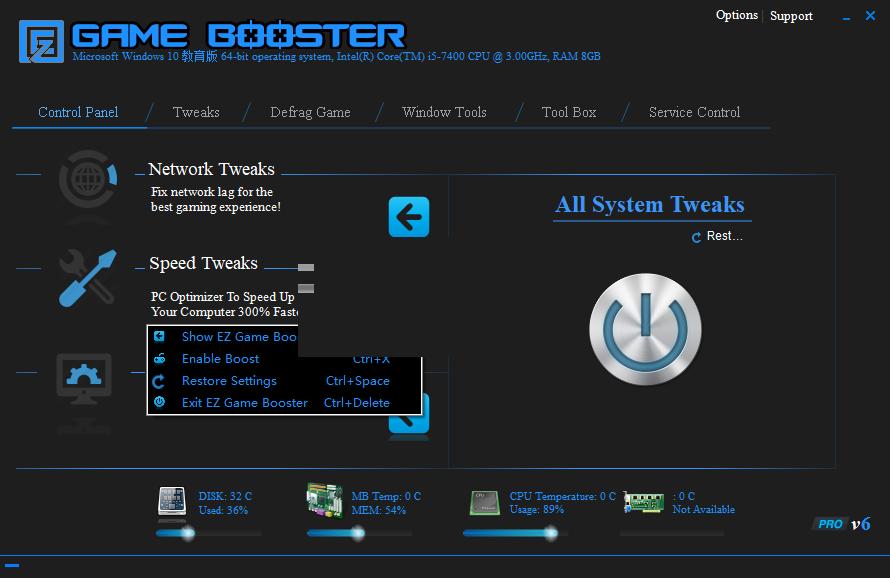 <b>EZGameBoosterPRO v1.6.3 正式版</b>