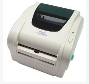 TSC TDP-245打印机驱动 v7.2.2 正式版