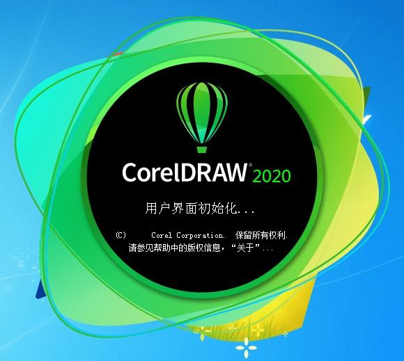 <b>CorelDRAW v22.0.0.412 正式版</b>