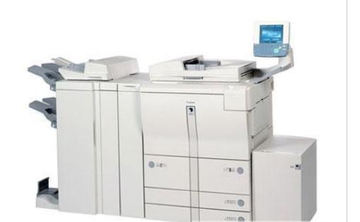 佳能ir2320j打印机驱动 v1.0 正式版