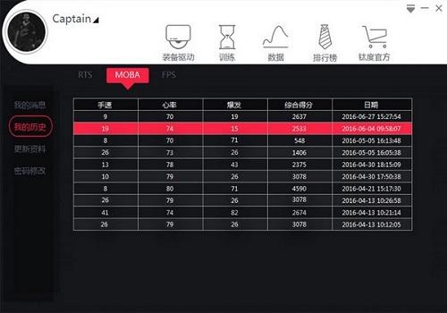 钛度炼金师TKM152键盘驱动 v2.1.15 正式版