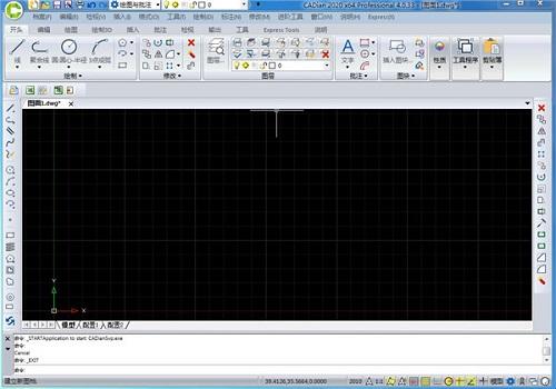 <b>CADianPro v4.0.33 正式版</b>