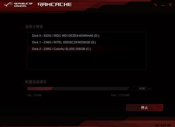<b>RAMCache v3.01.00 正式版</b>