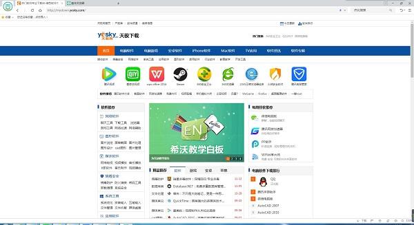 酷鸟浏览器 v10.8.1000.11 正式版