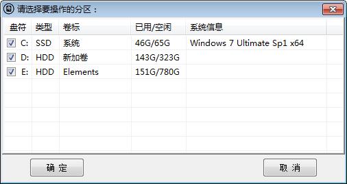 ChkdskAuTo v1.2 正式版