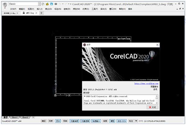 <b>CorelCAD v19.0.1.1026 正式版</b>