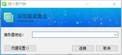 helpwin云电脑 v9.8 正式版