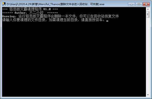 <b>thano.sh v1.0 正式版</b>