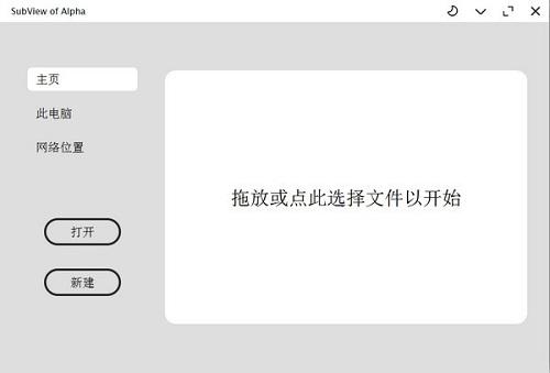 SubtitlesView v1.0 正式版