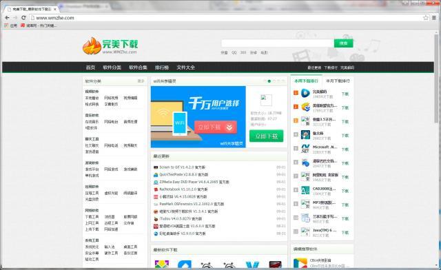 Chromium浏览器V73.0.3650.0开发测试版