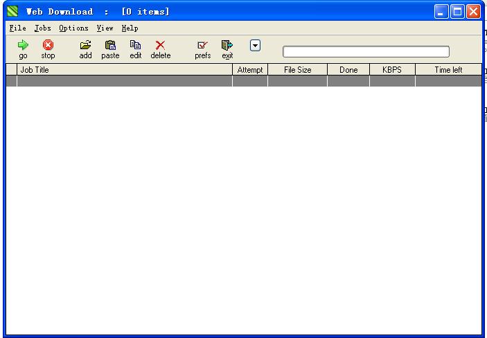 WebDownloaderV1.2.1.0官方版