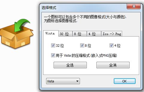 <b>ToYconV0.9绿色版</b>