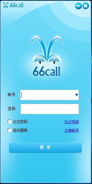 66CallV3.0.1官方版