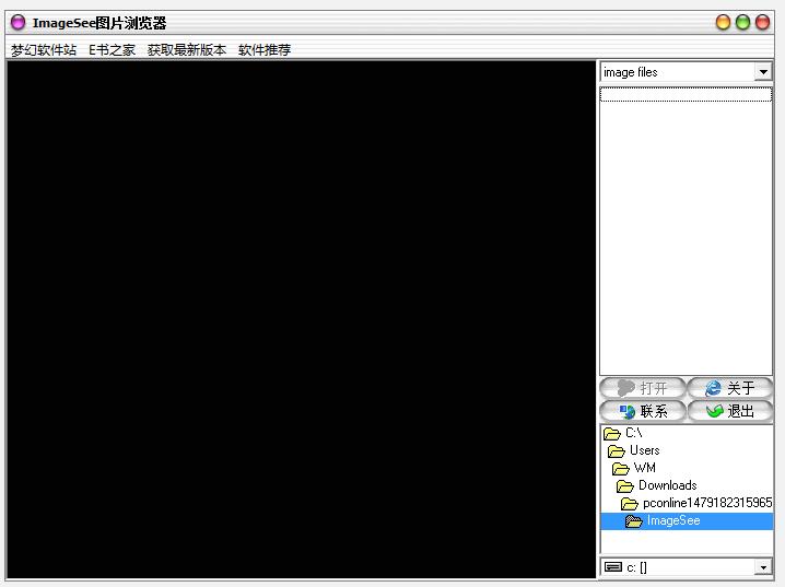 ImageSee图片浏览器V2.37官方版
