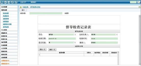 金和软件专业浏览器V2.0官方版