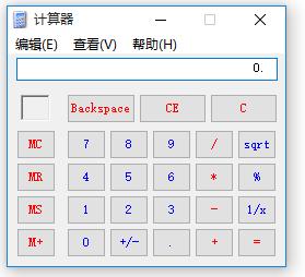 <b>calc.exeV5.1.26绿色版</b>