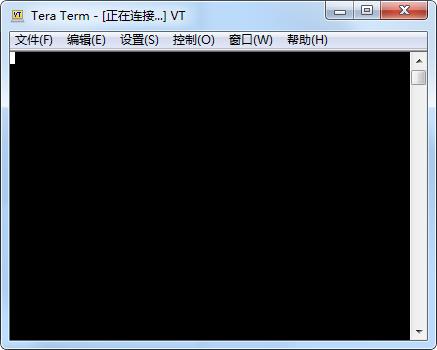 TeraTerm(虚拟终端)V4.99官方版