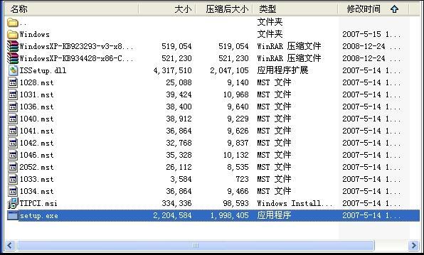 cardreaderdriverV1.0官方版
