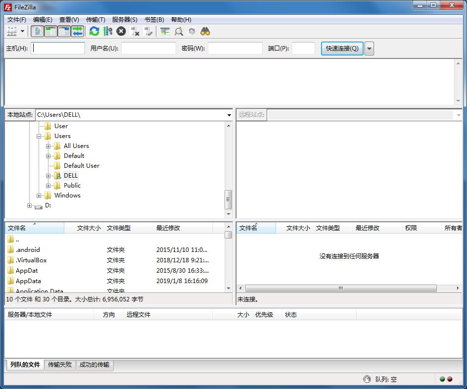 <b>FileZillaV3.45.1.0中文版</b>