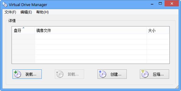 <b>VirtualDriveManagerV1.02</b>