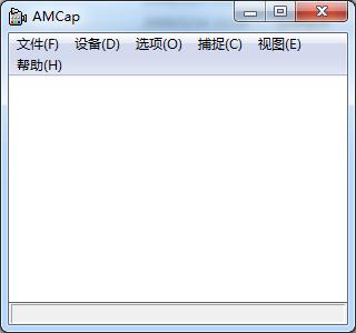 AMCapV9.20官方版