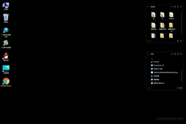 小智桌面V1.0.1.32官方版