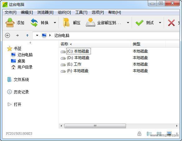 PeaZipV6.9.0.0官方绿色版