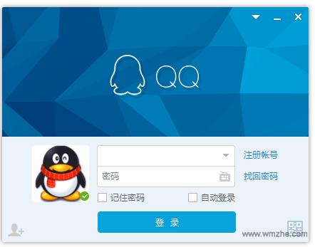 腾讯QQV8.0绿色版