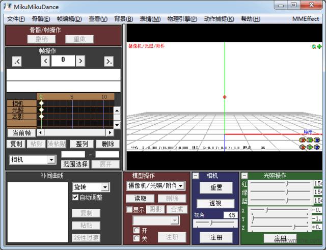mikumikudanceV7.39汉化版