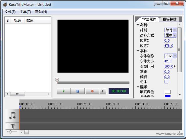 <b>傻丫头字幕精灵V2.3.9.6201绿色免费版</b>