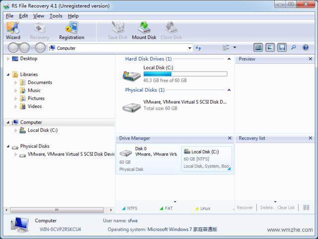RSDataRecoveryV2.0官方版