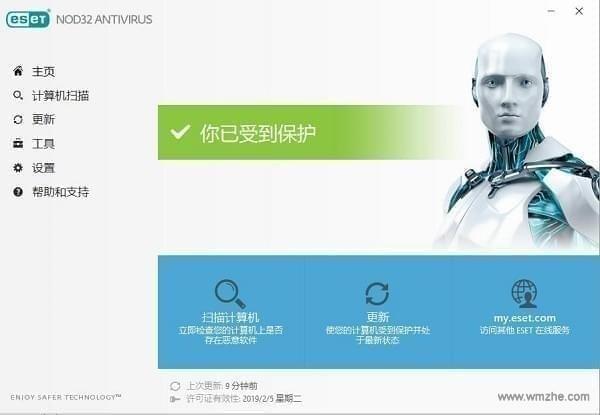esetnod32V4.0官方中文版