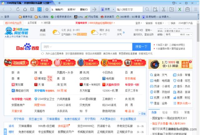 里讯浏览器V7.1.5.0官方版
