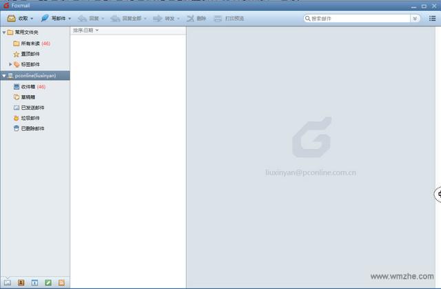 Foxmail客户端V7.2.13.365官方版